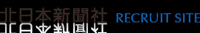北日本新聞社
